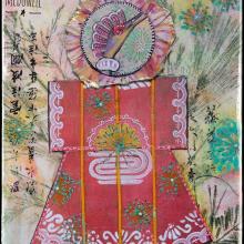 Jill-mcdowell-stencilgirl-crest-stencil-kimono-2